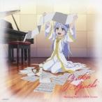 Shining Star-☆-LOVE Letter (劇場版「とある魔術の禁書目録 エンデュミオンの奇蹟 」イメージソング)(初回限定アニメPV盤)