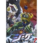 鋼鉄神ジーグ Build 2 [DVD]