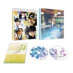 3月のライオン【後編】 Blu-ray 豪華版(本編Blu-...
