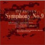 エヴァンゲリオン・クラシック1 ベートーベン:交響曲第9番(合唱つき) 中古商品 アウトレット