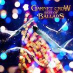 GARNET CROW BEST OF BALLADS 中古商品 アウトレット