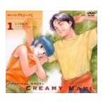 魔法の天使クリィミーマミ コレクションBOX(1) (DVD) 中古