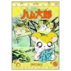 DVD とっとこハム太郎(6) 中古