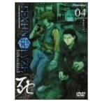 TEXHNOLYZE unite04 (DVD) 中古