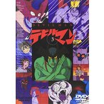 デビルマン(3) (DVD) 中古