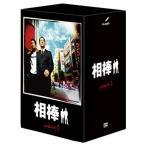 相棒 season 3 DVD-BOX 2(5枚組) 中古画像