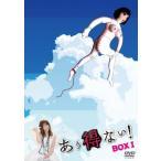 Yahoo!ZERO TWOあり得ない! DVD-BOX I 中古