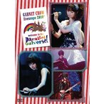 GARNET CROW livescope 2010+~welcome to the parallel universe!~ (DVD) 中古