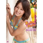 THE ポッシボー5周年記念DVD『五年熟成』 あっきゃ