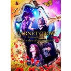 GARNET CROW livescope 2012~the tales of memories~ (DVD) 中古