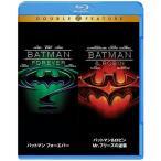 Yahoo!ZERO TWOバットマン フォーエバー/バットマン&ロビン Mr.フリーズの逆襲 Blu-ray (初回限定生産/お得な2作品パック) 中古