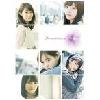 悲しみの忘れ方 Documentary of 乃木坂46 Blu-ray コ