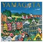 ヒロ・ヤマガタの世界―色彩の詩人 中古本 アウトレット