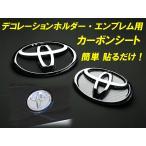 メール便発送可能!送料80円(代引き不可)