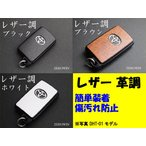 メール便発送可 送料80円