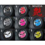 カーボン調 ステアリングエンブレムシートM01 マツダハンドル用 ポッティング樹脂加工