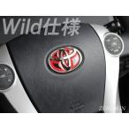 ヒートレッド ステアリングエンブレムシートT01 トヨタハンドル用 立体成型タイプ