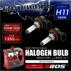 ハロゲンバルブ H11 55W 4300K 12V 100W/1350lm相当 車検対応 2個 ヘッドライト フォグランプ パーツ ホワイト 白 車 バイク 条件付 送料無料 _25241