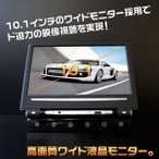 ヘッドレストモニター 10.1インチ )HDMI スマートフォン対応 WXGA(1280x800) タッチボタン操作 180度回転式 LEDバックライト 折りたたみ可能_43099