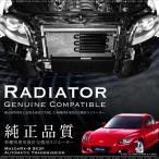 マツダ RX-8 ラジエーター 新品 SE3P AT車 純正品番 N3H2-15-200C N3H4-15-200C ラジエター 純正交換タイプ 簡単交換 修理 交換 条件付 送料無料 _59880