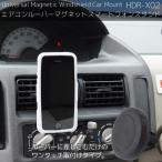 スマホスタンド 車載用 取付け簡単 マグネット 磁石 エアコンルーバー 車載ホルダー スマートフォン iPhone 条件付 送料無料 _84033