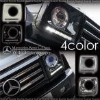 ベンツ Gクラス/W463 ヘッドライトカバー LED/デイライト 塗装済/選択4種 /ブラック/ホワイト/シルバー/メッキ 条件付/送料無料 @a196(9477)