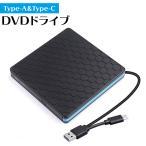 Type-C & A 一体型ケーブル DVD ドライブ DVD ドライブ USB3.0 Type-C 外付け  薄型 ノートPC 書き込み 読み込み プレーヤー スリム