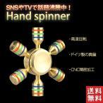 ショッピングハンドスピナー 【高速回転】ハンドスピナー 金 ゴールド 本物 レインボー Hand Spinner Fidget 真鍮 指スピナー 静音 指遊び ストレス解消 おもちゃ 暇つぶし 民族
