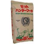 ゼット ハンターフード 国産 10kg ドッグフード 低カロリー 秋田犬 猟犬 カルシウム ビタミン お試し 犬