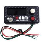 ARM トリップメーター シングル Ver.2  グリーン表示