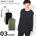 メンズ 袖ラインBIGロンT ロング丈 長袖Tシャツ ティーシャツ ゆったりシルエット 大きめ 綿100% ビッグ ビック 848-10