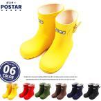 キッズ 長靴 子供用 レインブーツ 男の子 女の子 レイングッズ 雨具 雨用 ブーツ 無地 プリント ジュニア 靴 クツ くつ 長ぐつ 14cm ポスター POSTAR PO-19-08