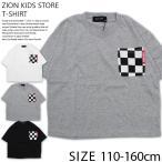 キッズ 子供服 Tシャツ ティーシャツ 半袖Tシャツ 男の子 ビッグTシャツ ゆったり 大きめ 大きい プリントTシャツ ジュニア ダンス 韓国子供服 139-03の画像