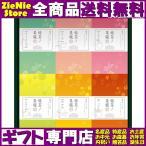 緑茶ノ果織 フレーバーティーティーバッグ 詰合せ TBF-30 (送料無料)