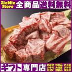 北海道 かみふらの和牛 サイコロステーキ 200g (送料無料)