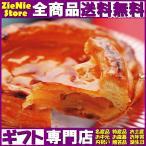 函館 ななえ洋菓子 ピーターパン アップルパイ 6号  ギフト プレゼント お中元 御中元 お歳暮 御歳暮