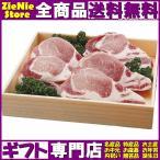 北海道 上富良野 地養豚 ロースステーキ 5枚  ギフト プレゼント お中元 御中元 お歳暮 御歳暮