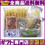 秋田 比内地鶏 野菜入 きりたんぽ鍋  ギフト プレゼント お中元 御中元 お歳暮 御歳暮