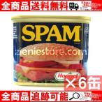 SPAM(スパム) レギュラー×6缶