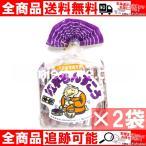 紅芋ちんすこう(36個入り) ×2袋  沖縄 土産 通販 送料無料