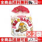 ちんすこう詰め合わせ(36個入り) ×2袋 チョコチップ,黒糖,ココナッツ,パイン 沖縄 土産 送料無料