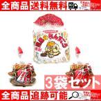 ちんすこう詰め合わせ(36個入り) チョコチップ,黒糖,ココナッツ,パイン & いちゃがりがり×2袋  沖縄 土産 送料無料