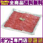 九州産黒毛和牛 すきやき L-Y-S035-2 (送料無料)