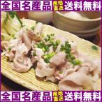 食べる国宝 マンガリッツァ豚 冷しゃぶ MPMGSB5 (送料無料)