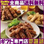 トリゼンフーズ 華味鳥 焼き鳥・から揚げセット HY-40HTP (送料無料)