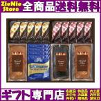 パウンドケーキ&コーヒー・洋菓子セット QA-50  ギフト プレゼント お中元 御中元 お歳暮 御歳暮
