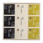 創業250余年京都伏見 魚三楼 ごま豆腐3種セット UO-G ギフト プレゼント お中元 御中元 お歳暮 御歳暮