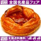 北海道の大地で育ったかぼちゃをパイで包み焼き上げました♪手作りのパンプキンパイ♪