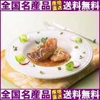 野菜と骨抜き魚の和洋中 惣菜 20KAKU 送料無料