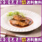 野菜と骨抜き魚の和洋中 惣菜 70KAKU 送料無料